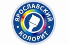 Ярославский Колорит