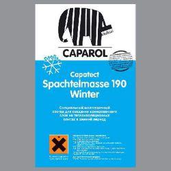 capatect spachtelmasse 190 winter сухие смеси для монтажа теплоизоляции